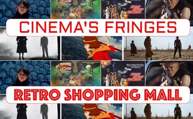 Cinema's Fringes - Online Retro Shopping Mall