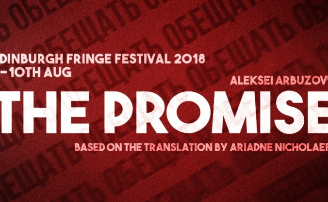 'The Promise' - Edinburgh Fringe Festival 2018