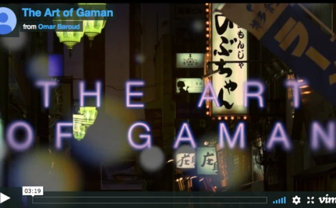 The Art of Gaman - Theatre503