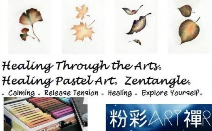 "Healing Through the Arts ~ Awakens your ""Hope"""