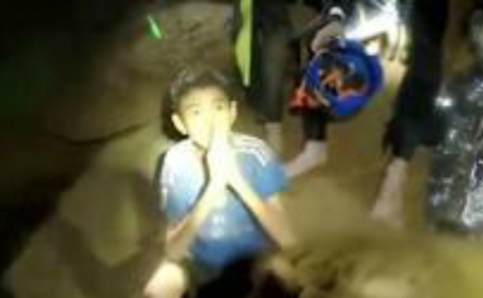 Trapped in cave relief fund