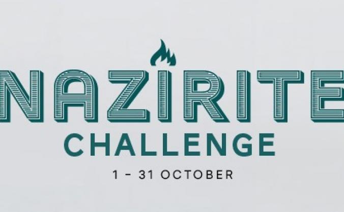 The Nazirite Challenge App