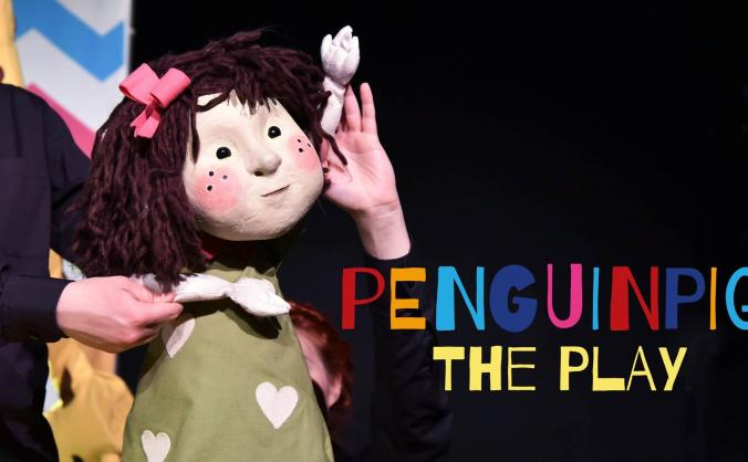 Get PENGUINPIG to the Edinburgh Fringe 2018!