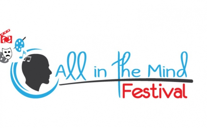 All in the Mind Festival