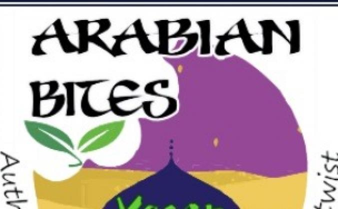 Arabian Bites