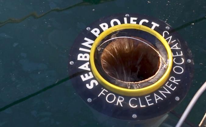 IOW Seabin Campaign