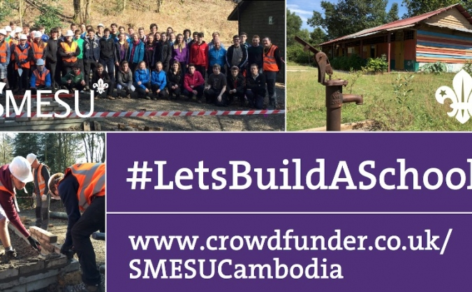 Let's Build A School - Cambodia 2016