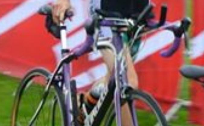 Purple Bike Fund