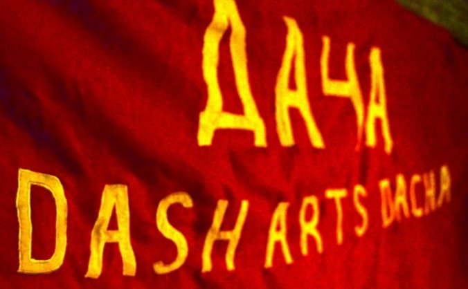 Open the Dash Arts Dacha for Summer 2016