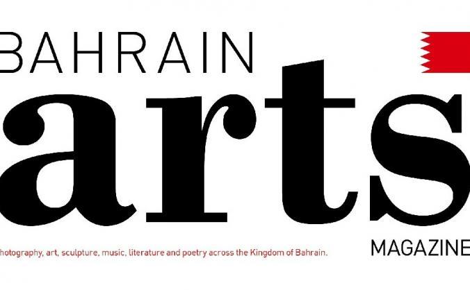 Bahrain Arts Magazine
