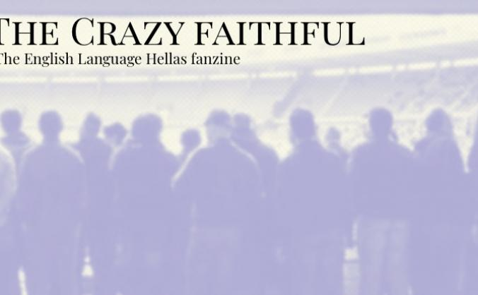 The Crazy Faithful