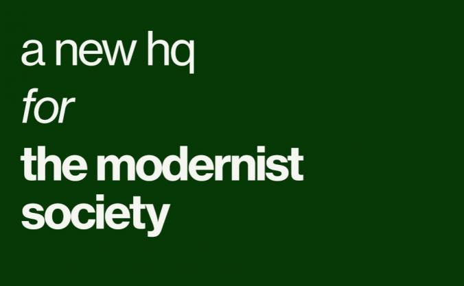 the modernist : gallery | events | publishing