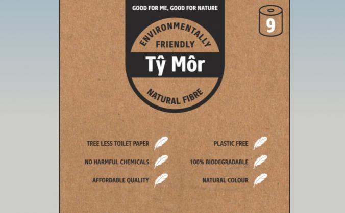 Plastic Free, low carbon footprint, tree less