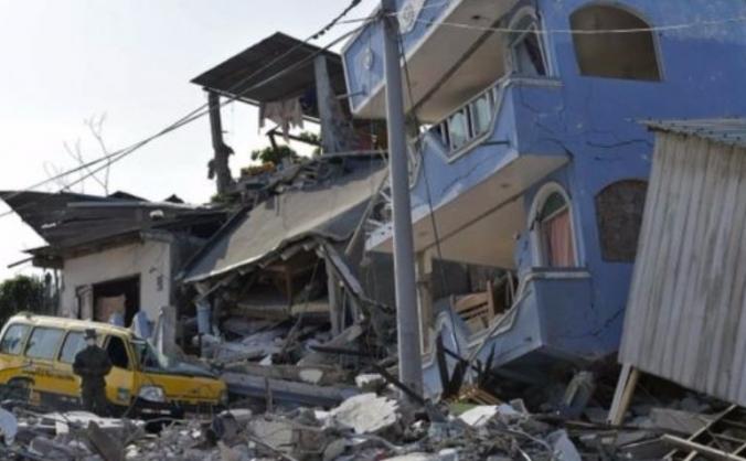 RED ECUADOR | EARTHQUAKE RELIEF FUND