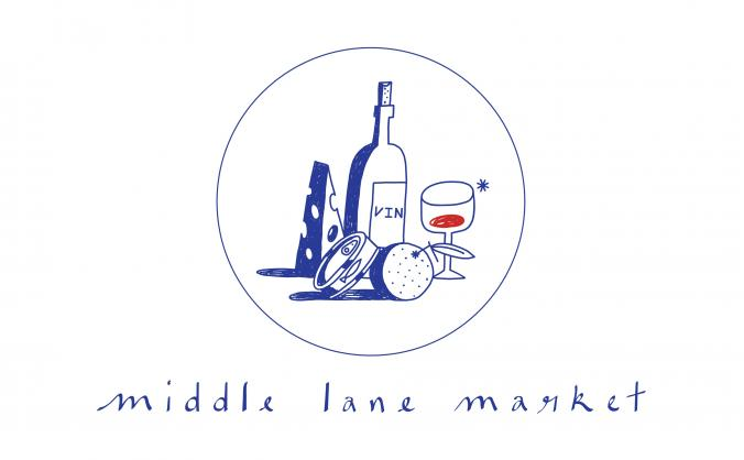 Middle Lane Market: a new shop in Hornsey N8