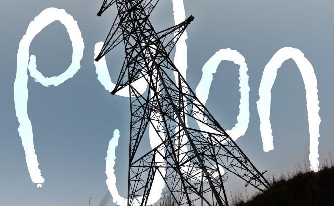 Pylon short film