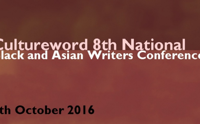 Black and Asian Writers Conference 2016