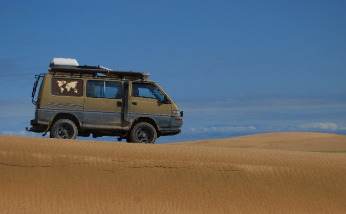 Support this Overland Journey