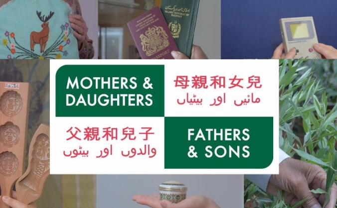 Mothers and Daughters, Fathers and Sons