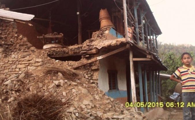 Kathmandu Earthquake Appeal