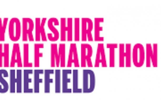 Sponsorship  - Sheffield Half-Marathon (NSPCC)