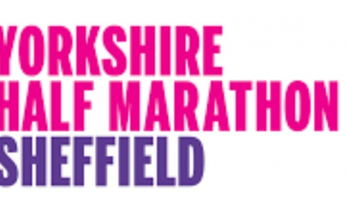 Sheffield Half-Marathon (Jessops Hospital)