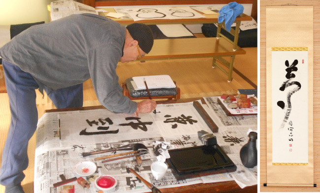 Shinzan Roshi brushing his famous zen calligraphy
