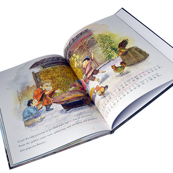 Hardcover picture book