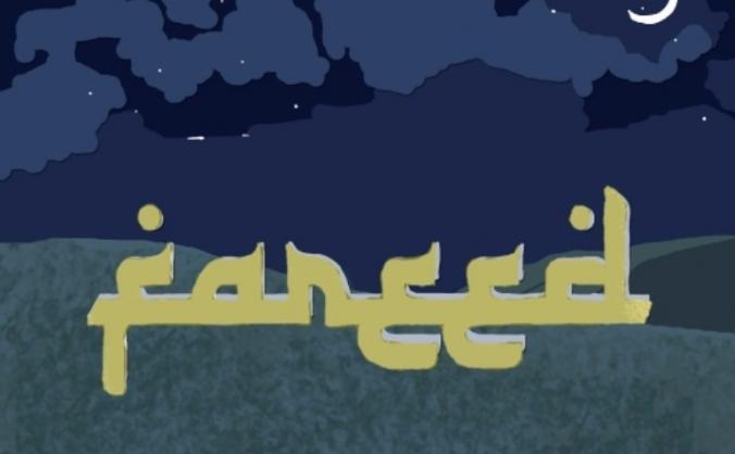 Fareed image