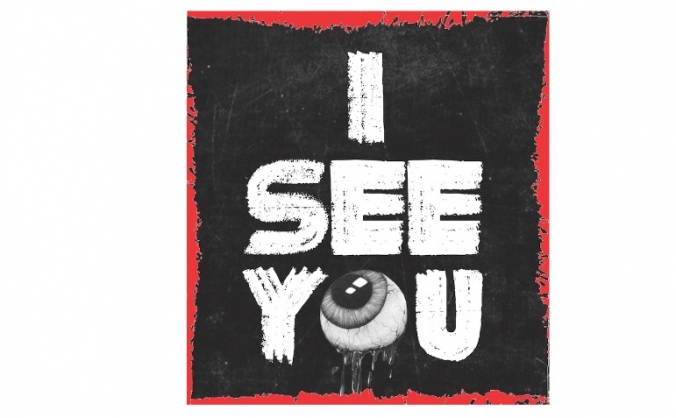 I see you - live image