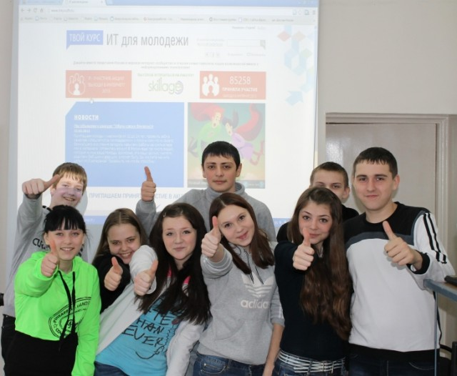 Young people from Russia