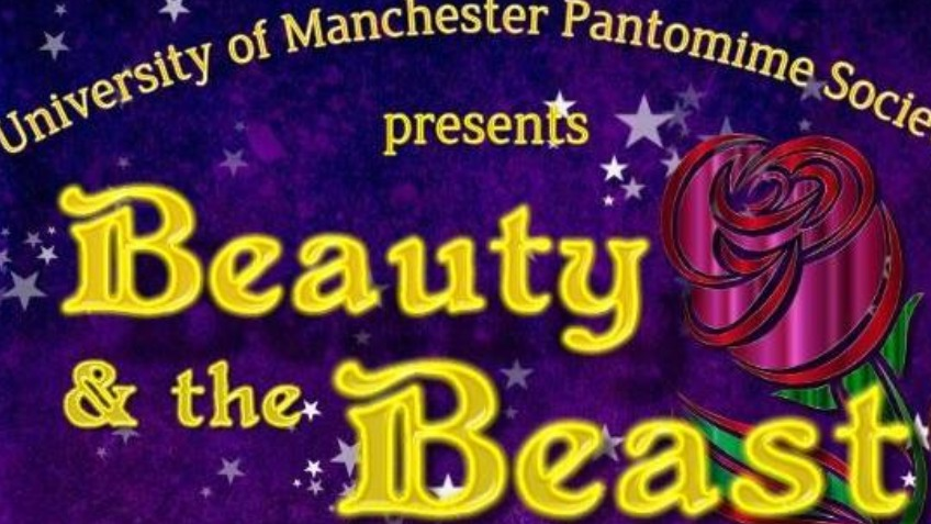 FUND OUR PANTO
