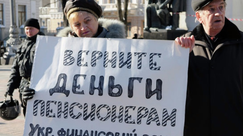 Assistance to pensioners of Ukraine