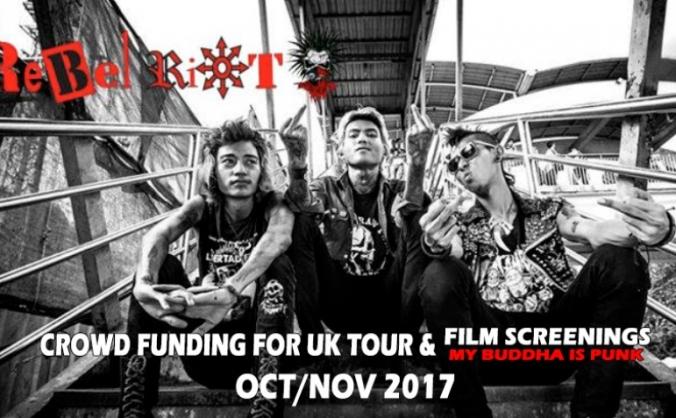 The rebel riot uk tour + film screenings image