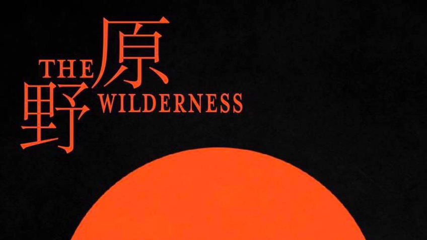 A Famous Chinese Play 《The Wilderness》