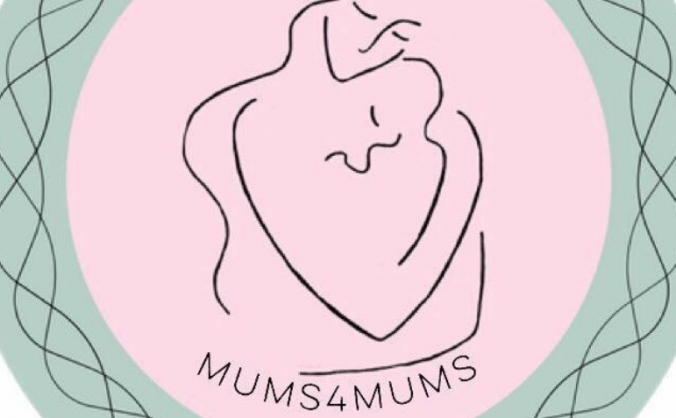 Supporting mums with mental health conditions image