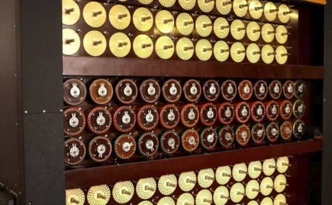Keep the bombe on the bletchley park estate image