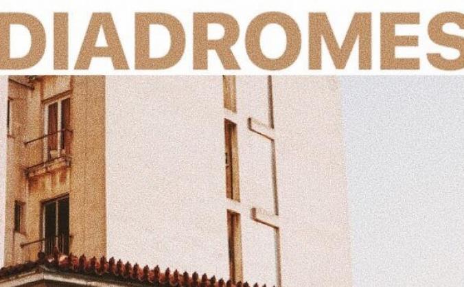 Diadromes image