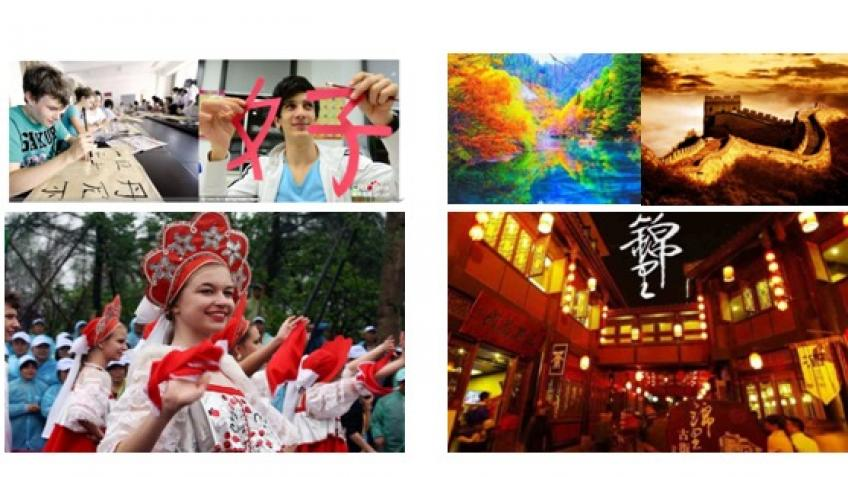 Cloud of love——Chinese Culture Interest Club