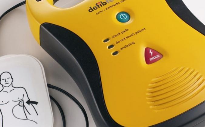 Westmuir village defibrillator project image