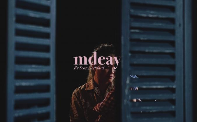 Mdeay - a short film image