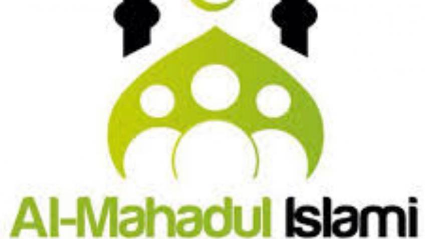 Al Mahadul Islami girls side renovation