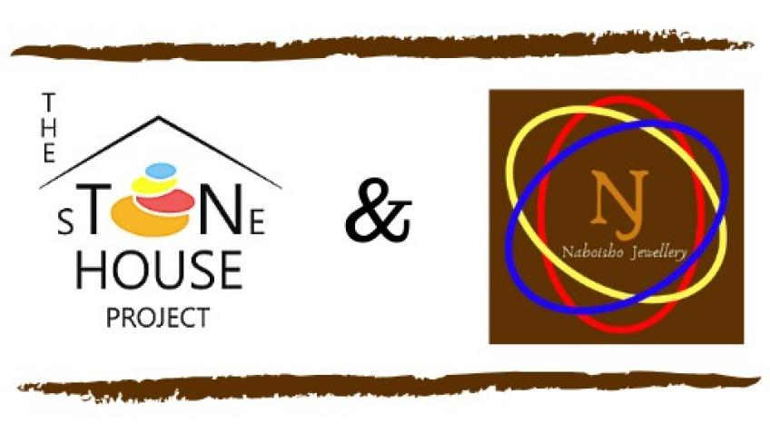 The Stone House Project