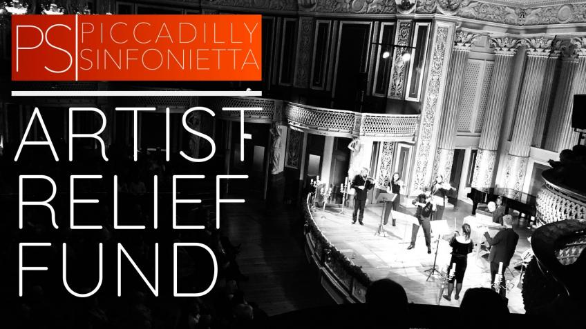 Piccadilly Sinfonietta Artist Relief Fund