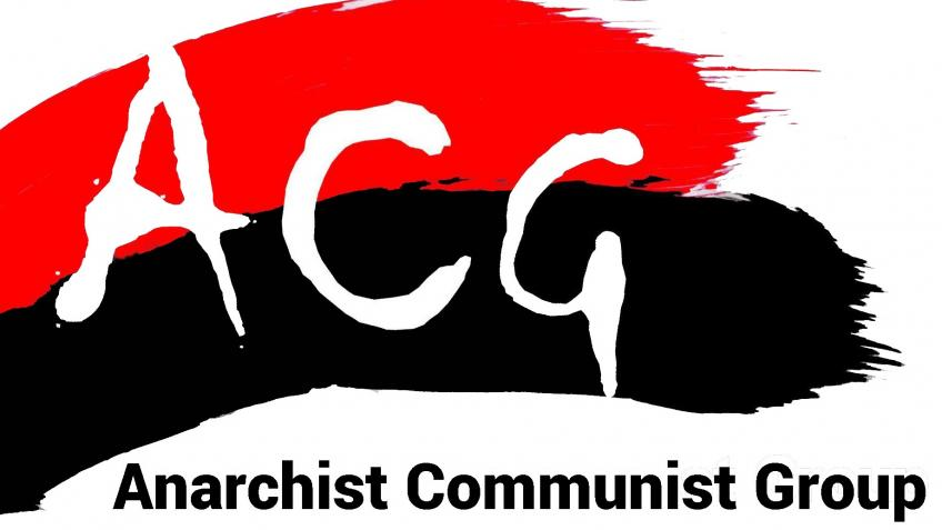 Support the ACG Publications Fund