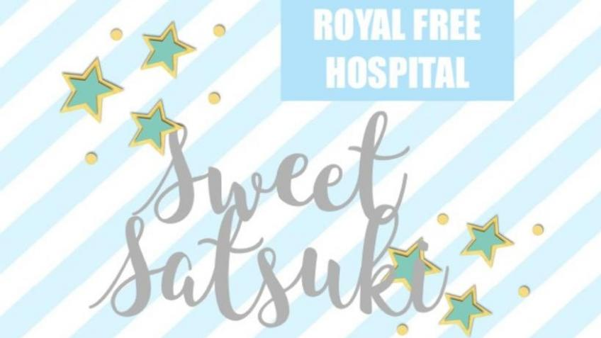 Royal Free Hospital @SweetSatsuki