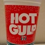 hotgulp