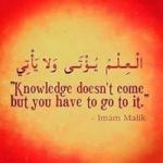 Shakil Khalid
