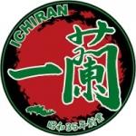 Ichiran Ramen Chef